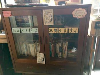 フロッシュ図書館1.jpg